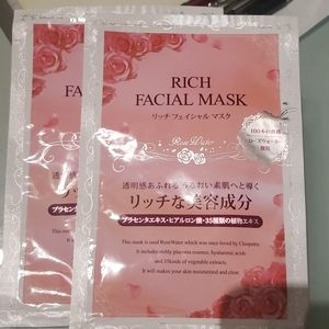 Other - Facial mask from Japan with Rose Water ( set of 2)